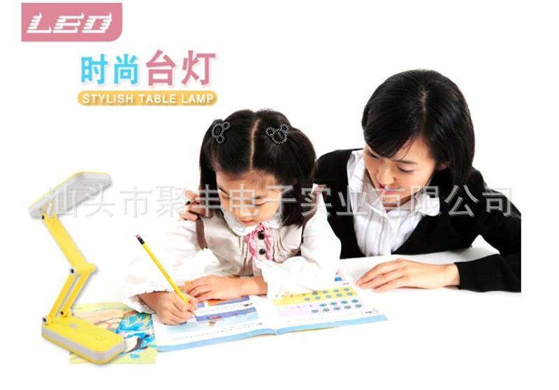 苹果折叠台灯LED充电学习写字台灯 护眼阅读折叠灯 学生充