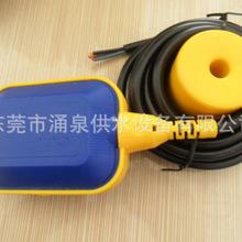 专业生产各种规格液位开关 浮球开关 小型液位开关 液位控