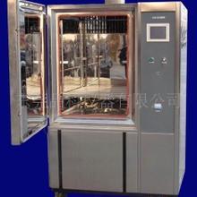 高低温试验箱 恒温恒湿试验机 恒温恒湿试验箱