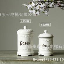 欧式高档白云土陶瓷储物罐密封罐带盖面罐糖罐选