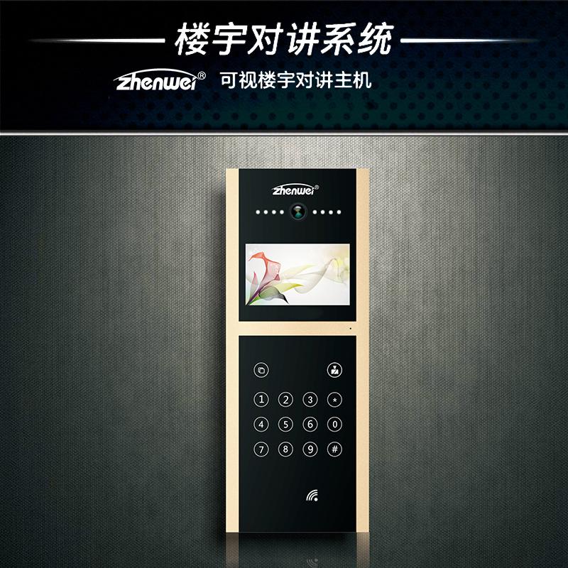 振威4.3寸联网门口主机 数字可视对讲 智能楼宇对讲品牌厂家