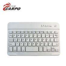 【外贸】卡尔波 H333B 8寸蓝牙3.0键盘 IPAD配件蓝牙无线键