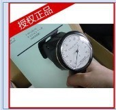 《总代理》艾固T-101-02线材张力计/张力计(现货)