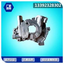 东莞铝压铸铝合金精密铸造铝合金压铸加工冷室压铸机压铸