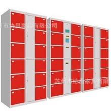 苏州供应36门超市存包柜/电子条码存包柜/商场寄物柜 智能