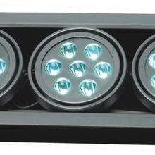 供应三头LED豆胆格栅射灯,LED豆胆灯