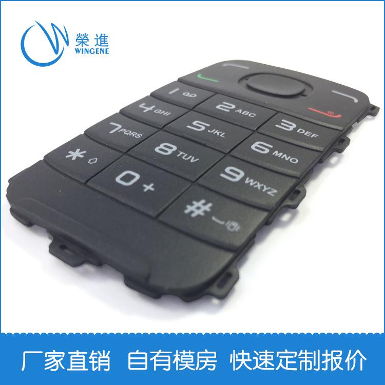 硅胶手机按键|硅胶按键|手机按键定制