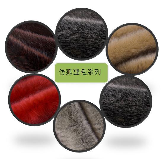 宁波东经黑拔深棕染尖深咖拔米染深咖尖双纱小毛皮厂家直销人造毛