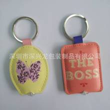 加工定制 环保饰品PVC挂件灯钥匙扣 PVC创意LED带灯锁钥匙