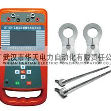 HT5600双钳多功能接地电阻测试仪 数字式接地电阻测试仪