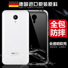 魅蓝metal手机壳TPU手机壳魅蓝note2保护套MX4pro创意彩绘手机壳