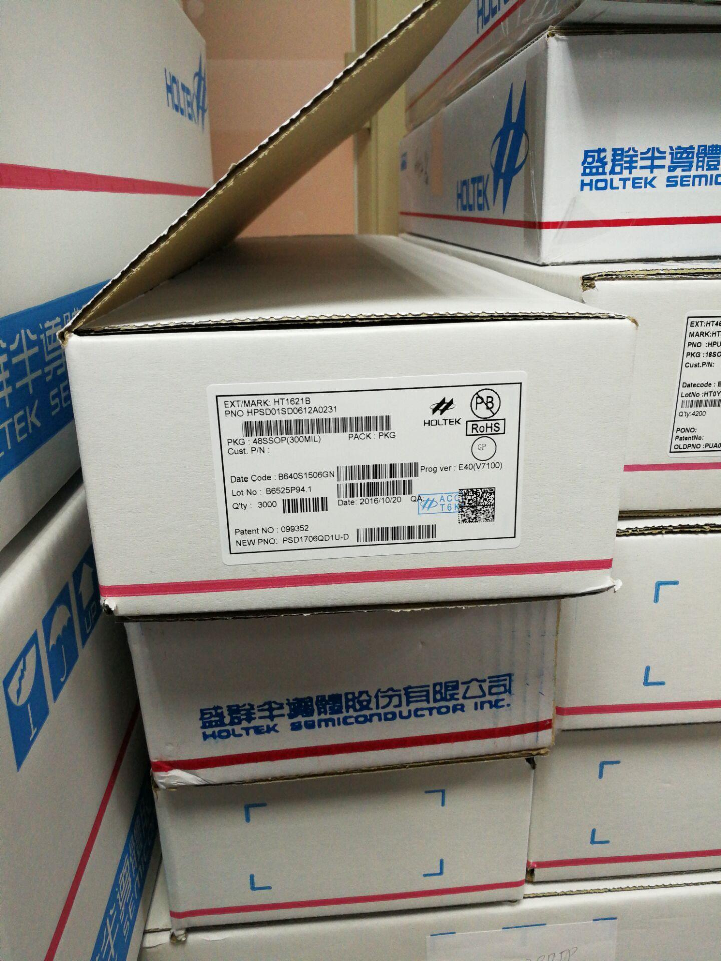 原装品质,优质性价比供应商,您值得拥有!