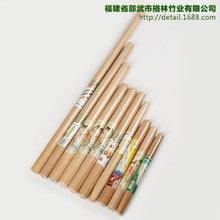 产地货源 直棒面棍 优质木质擀面杖小巧精致厨房必备擀面棍 爆款
