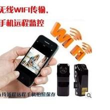 最小高清IP网络监控摄像机 无线WIFI微型摄像头 手机远程监