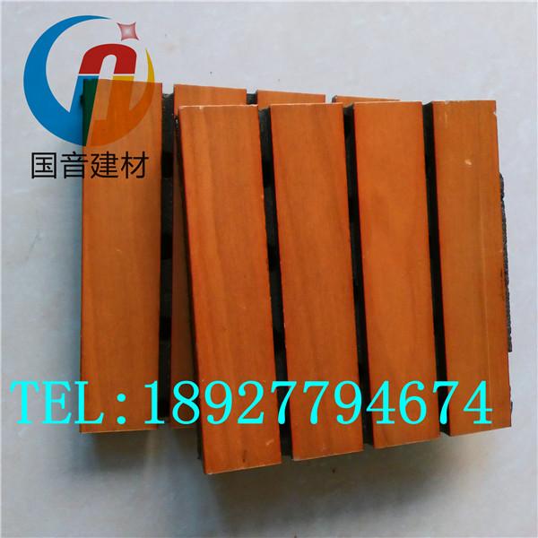 木质吸音板厂家