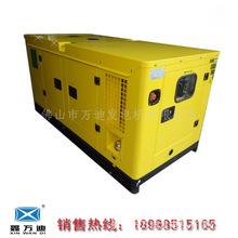 静音 康明斯 柴油发电机组 640KW 800KVA 柴油发电机380V