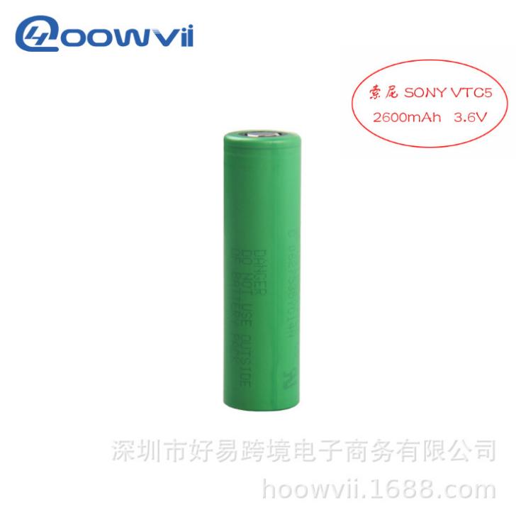 原装索尼SONY VTC5 2600mAh18650动力电池