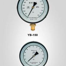 精密压力表(YB150)