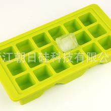 供应 硅胶冰格 正方形冰格 环保食品级 方便耐用