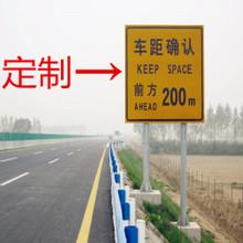 厂家供应交通标志牌铝板 道路指示牌 反光指路牌 标识牌 定做