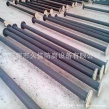 加工定制防腐管道 化工管道 衬塑管道 耐酸碱腐蚀