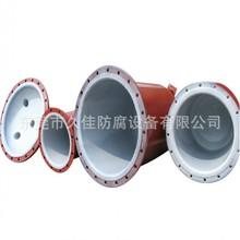 优质钢衬塑管道 钢衬聚乙烯管道厂家 防腐耐磨衬塑弯头三通