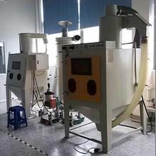 手动喷砂机 输送式自动喷砂机 喷砂机生产厂家