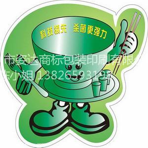 厂家直销 定制不干胶标签 食品不干胶贴纸定做 卷筒不干胶标签