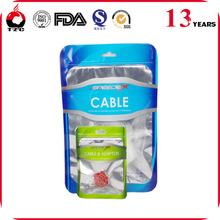 厂家直销 电子线材包装袋 铝箔复合材质 自封阴阳袋 可定做