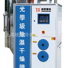 供应 干燥机、50KG料斗干燥机 热风干燥机 直接式干燥机