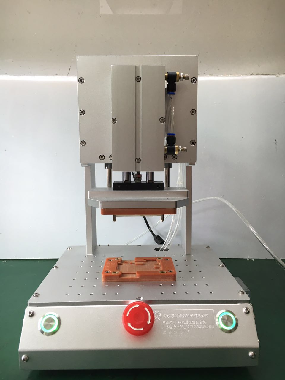 自动贴膜设备|自动贴膜机|贴膜生产设备|全自动贴膜机
