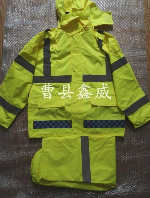 分体雨衣,执勤雨衣,警察雨衣,黑色分体雨衣