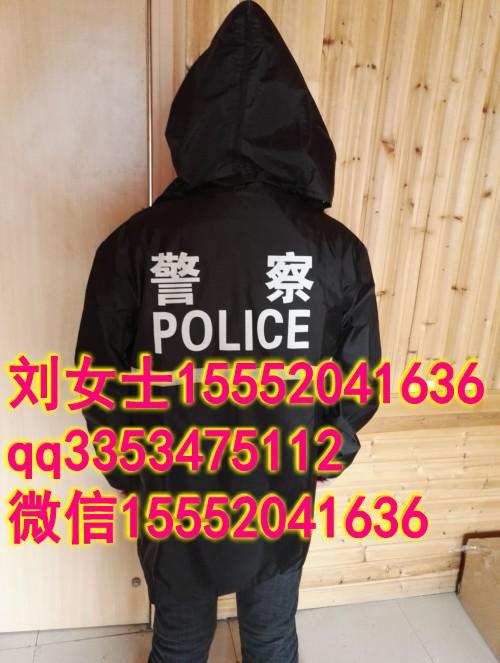 警察分体雨衣,警用雨衣,交警分体雨衣