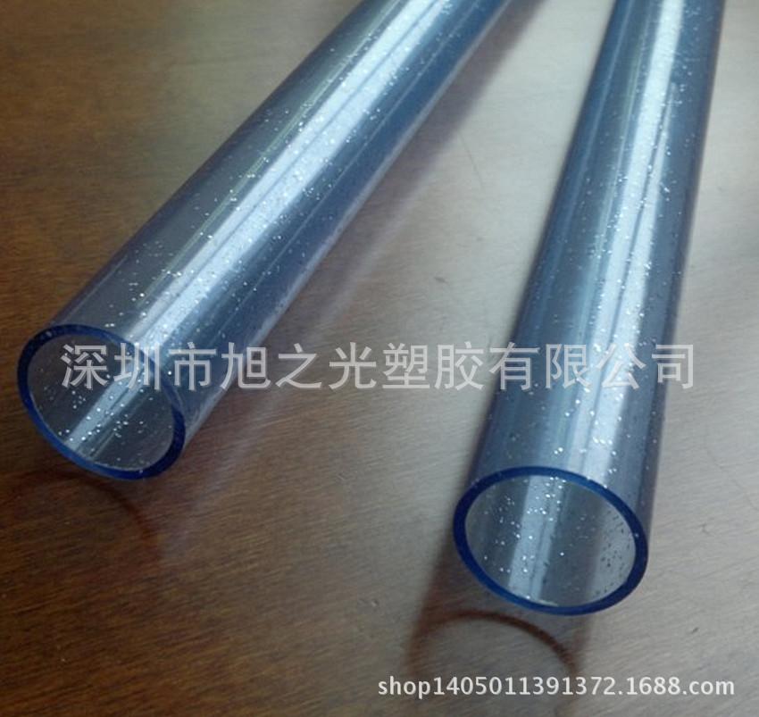 PVC管 塑料管 玩具水晶胶管