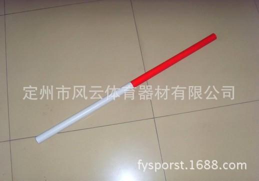 厂家直销 体操棒 木质 韵律棒 体操棒 PVC 铝合金 体操棒