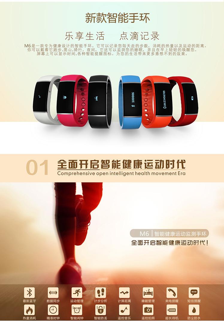 智能蓝牙手表 蓝牙手环 S55 运动手环手镯安卓手机伴侣 穿
