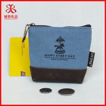 厂家供应拉链零钱包 帆布零钱包硬币包 按需定做