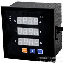 替代 TD184I-2X4 三相数显电流表 智能仪表