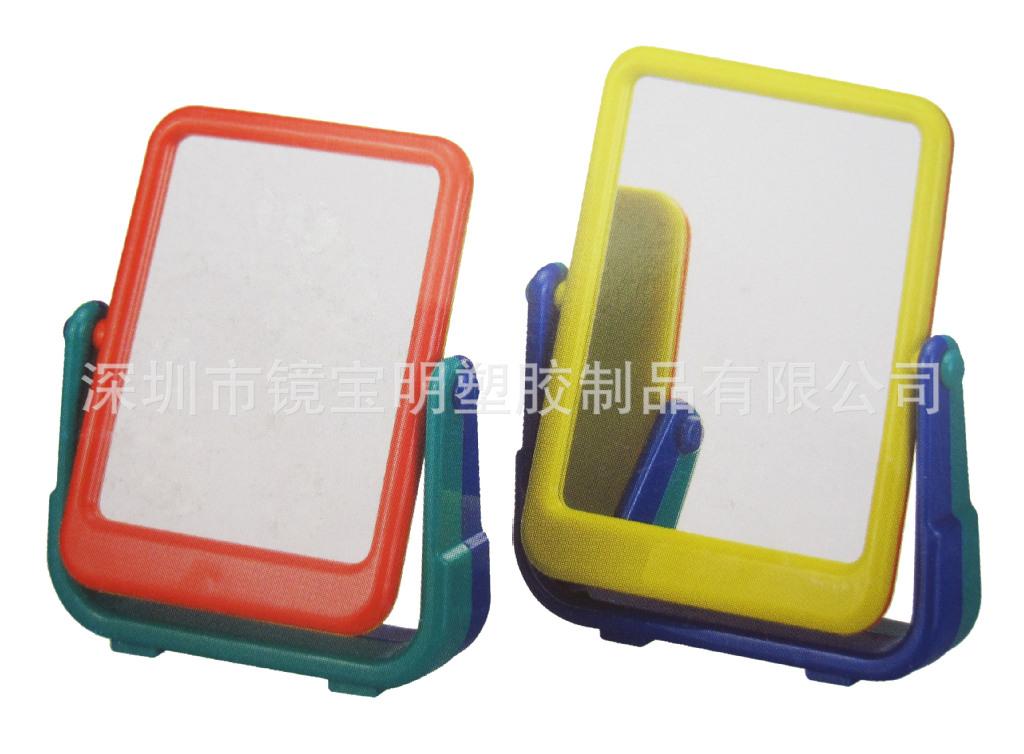 BM-2012 厂家供应长方形塑胶单面台式化妆镜子