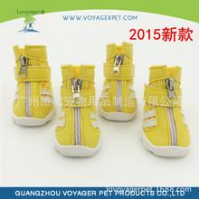 Lovoyager 维毅宠物用品厂家供应 宠物鞋冬 外贸出口 2015爆款鞋