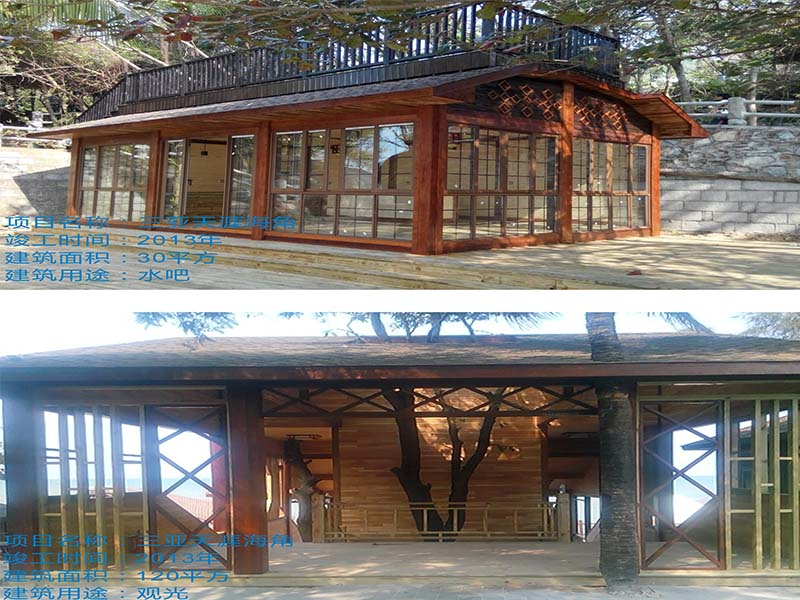 海南木屋设计