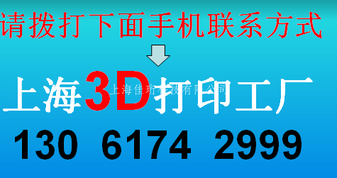 上海3D打印服务工厂-励志服务汽车模型3D打印