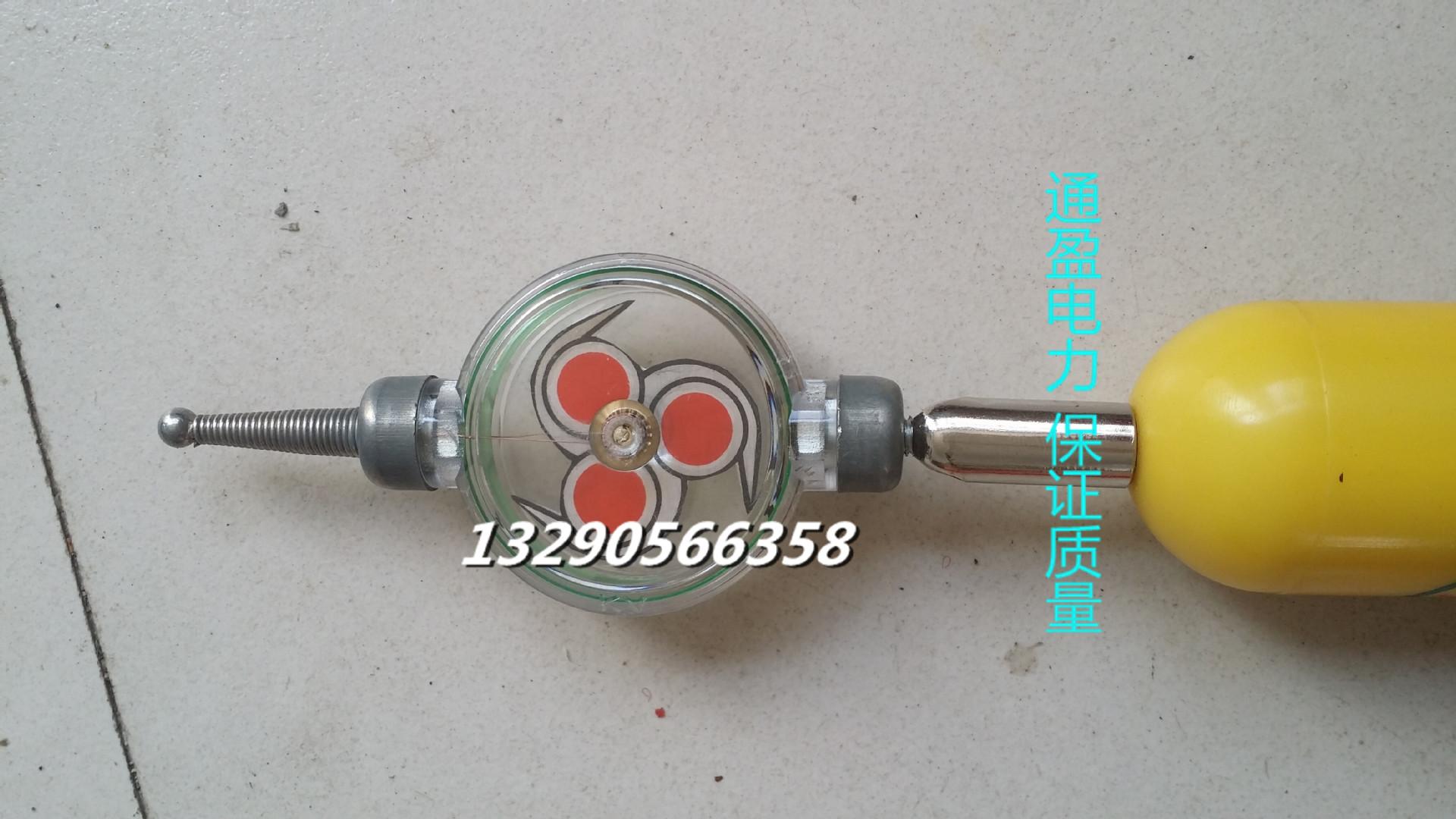 风车式验电器-GDY-C风车接触式验电器/高压验电器