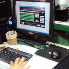 西班牙语蓝牙键盘 10.1寸蓝牙键盘 三合一系统蓝牙键盘