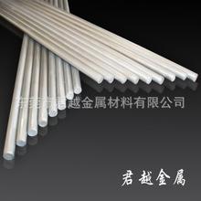 不锈钢棒 不锈钢棒定做 304不锈钢棒材 高品质不锈钢棒