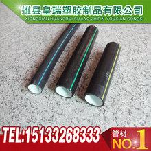 PE光缆穿线管黑色硅芯管全新料pe硅芯管国家标准管材欢迎来