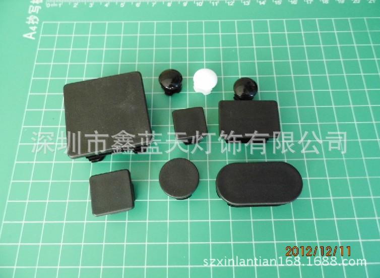管塞塑胶配件 供应15*30mm椭圆形平面五金家私环保管塞