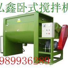 批发卧式化工搅拌机 结构简单 运行可靠度高 厂家直销塑料