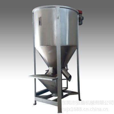 供应专业厂家批发 立式搅拌机 腻子粉搅拌机 卧式搅拌机