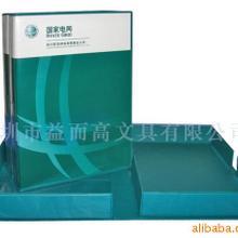 供应国家电网文件盒、国家电网资料盒、国家电网档案盒